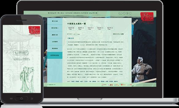 cof-website